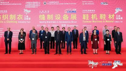 2021大湾区国际智能纺织制衣、鞋机鞋材工业设备展、华南国际缝制设备展,在深圳拉开帷幕
