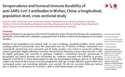 武汉新冠感染者血清抗体动态变化规律:武汉人群新冠抗体阳性者占6.9%