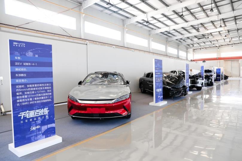 中国汽研健康指数全项第一,探比亚迪深圳坪山工厂,揭秘汉安全背后的故事