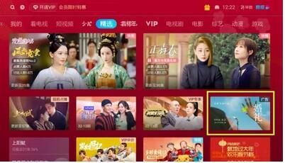优酷CNY营销复盘,从IP共创、生态共振、场景延伸三个维度助力品牌出圈