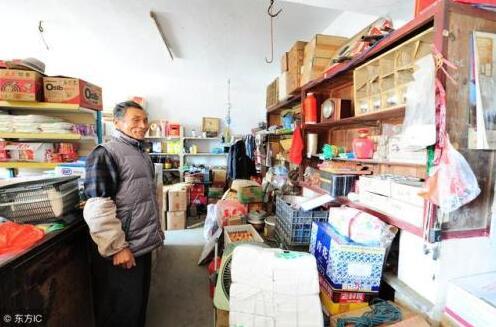 上海中老年人网络购物特点,企业开发建议