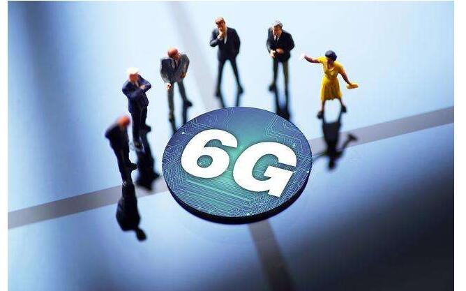 超前布局6G须全产业链合力稳住窗口期