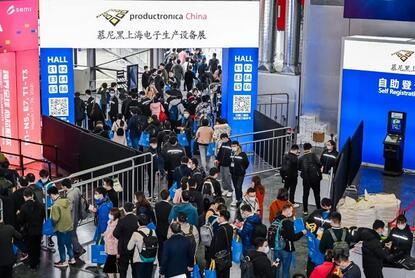 2021慕尼黑上海电子生产设备展览会圆满闭幕,科技技术创新助力电子智能制造行业转型升级