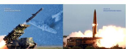 韩媒:朝鲜发射两枚巡航导弹,美国反称朝鲜发射的是短程弹道导弹