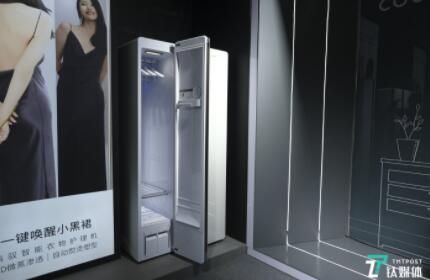 COUCOQ科驭智能衣物护理机亮相AWE2021,主打杀菌、护理功能