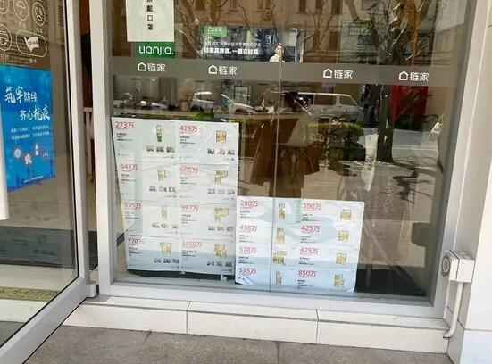 上海学区房降温,投资价值缩水,第二梯队止涨