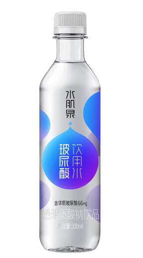"""可以喝的玻尿酸来了!华熙生物推出玻尿酸饮用水""""水肌泉"""""""