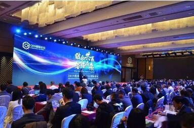 全球机床行业盛会CIMT 2021 ,展品看点涵盖了六大方面,CEO国际论坛聚焦人才和创新