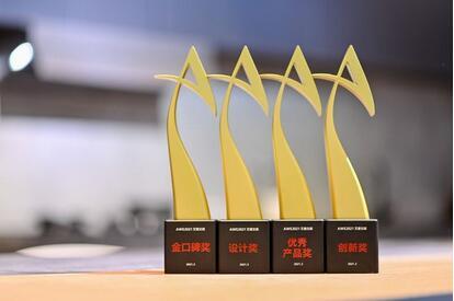 2021上海AWE艾普兰奖公布,方太集团一举揽收4项大奖