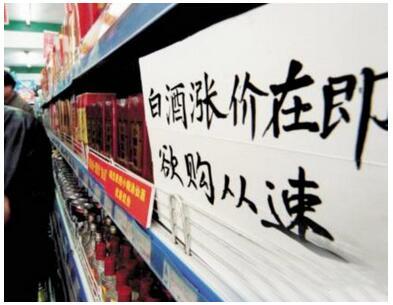 酱香酒价格上涨热度不减,直接原因是基酒、人工、原材料都在涨