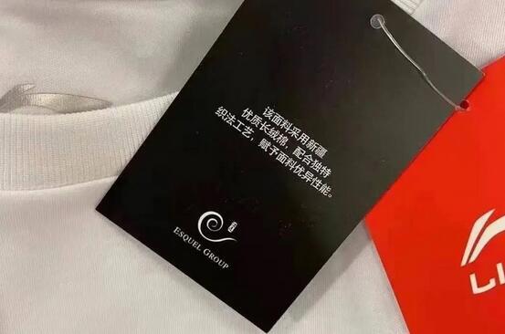 """""""李宁把新疆棉写在标签上""""的背后,棉纺行业的""""隐形冠军""""溢达集团"""