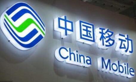 中国移动消失于资本市场,运营商只在很短的时间里有成长性