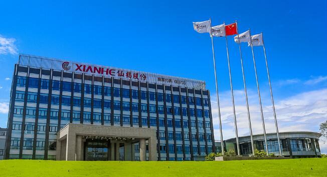 仙鹤股份计划投资百亿元 在湖北石首建设年产250万吨浆纸产能