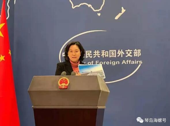H&M抵制新疆棉花外交部发言:华春莹四问美国何谓人权