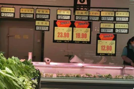"""""""20元""""的猪肉,您买到了吗?""""猪肉""""自由还远吗?"""