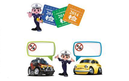2021车辆年检新规定,汽车年检需要带什么材料?附年检流程