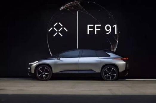 贾跃亭的FF 91电动车开启预定 申请需要5万元