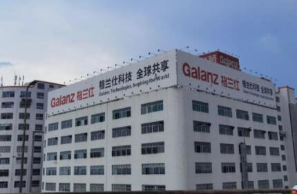 格兰仕要约收购惠而浦(中国)已被正式批准,收购金额达24.45亿元