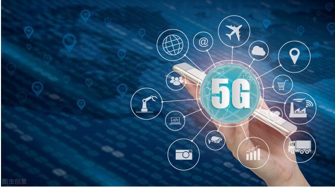 """""""十四五""""规划中要求通信""""智能升级"""",推动5G建设,超前布局6G"""
