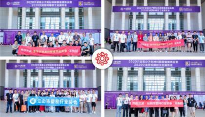 2021第十四届宁波国际塑料橡胶工业展览会暨宁波国际生物可降解塑料及应用展览会