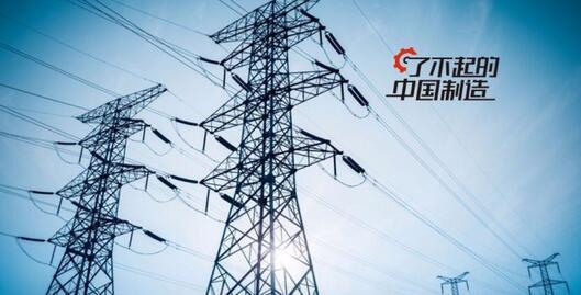 高压线安全距离规范标准,高压线的安全距离定义