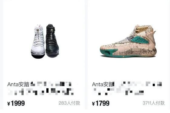 国产球鞋被炒到30倍,律师提醒炒鞋或涉嫌多项违法