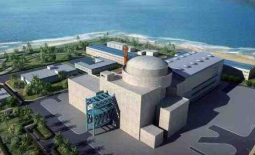 """""""十四五""""首个核电项目开工"""