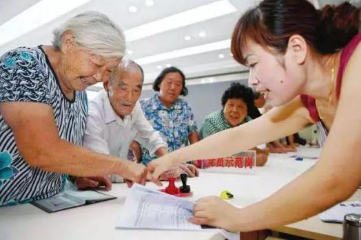 2021年最新退休金计算方法!看看您退休之后能拿多少养老金