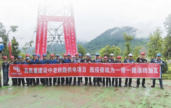 南方电网公司全力以赴,如期完成中老铁路老挝段外部供电项目