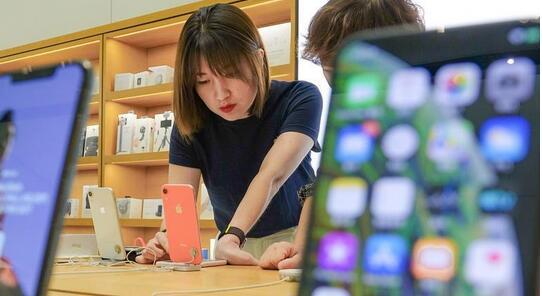 苹果只顾抽成?苹果App Store中虚假应用横行,屡见不鲜