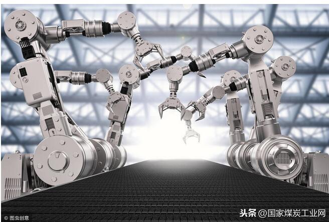 已试行!煤矿井下机器人实施这些安全管理方案