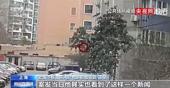 上海一男子高空抛垃圾袋获刑8个月,请勿高空抛物,违法!