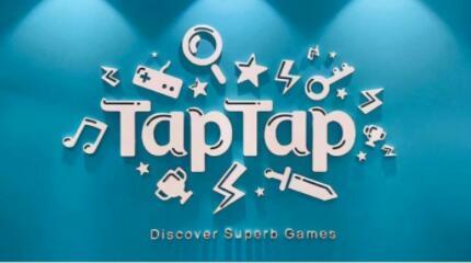 """游戏""""渠道战""""持续升级,TapTap真的能硬抗""""硬核联盟""""吗"""