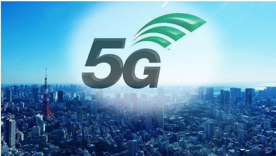 大企业在同一区间混战,5G开启数字化新时代