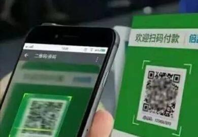 微信收款码怎么申请?流程有哪些