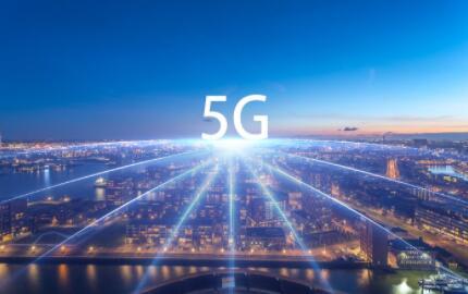 5G能否将科技创新转化为应用场景?ICT产业从业者们一直在探索