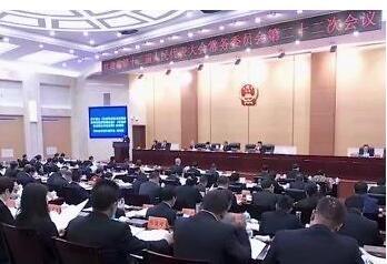 《甘肃省中医药条例》7月1日起施行,具体内容包括中医药九大方面