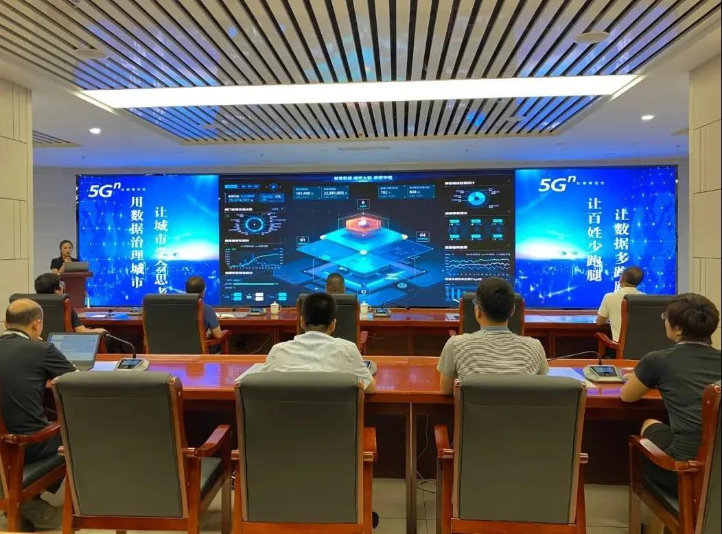 """在人工智能的加持下,北京市海淀区""""城市大脑""""将重塑城市治理模式"""