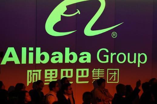 阿里巴巴:商家在其他平台开店,不会对公司造成负面影响