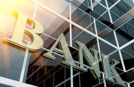 未来三五年银行业的估值逻辑有可能发生大的改变吗?可能性不大