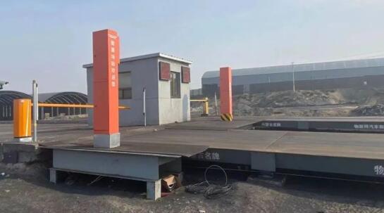 数字化技术助推内蒙古煤炭流通产业发展,打造数字化网络货运体系