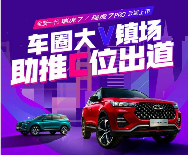 五菱宏光、宝马......盘点2020年十大汽车营销