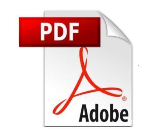 pdf怎么编辑修改内容?有了解的朋友来解答一下吗