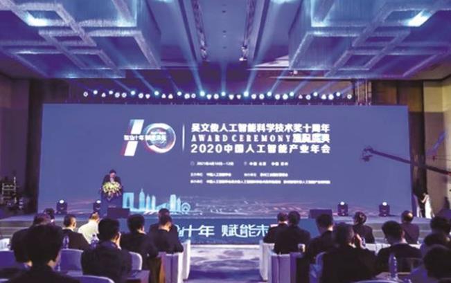 中国人工智能专利申请量世界第一 是美国8.2倍