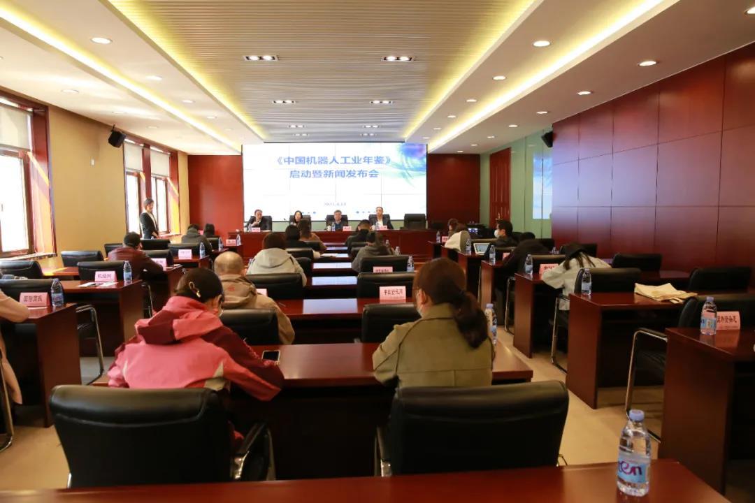 《中国机器人工业年鉴》编纂工作启动,忠实记载我国机器人产业的发展历程