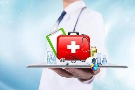 公立医院医疗服务价格改革,有升有降,惠及医患双方,现代化医院必须有现代化的新面貌