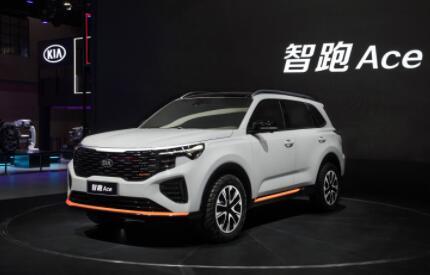 东风悦达起亚上海车展阵容曝光,将发布新Logo、新理念