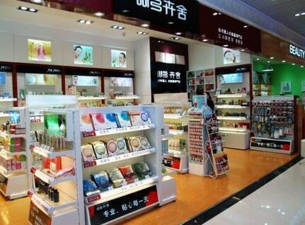 """""""存量""""竞争助推化妆品实体店进行数字化转型改革"""