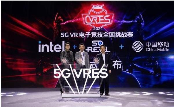 5G VR电竞告诉你什么叫杀手级应用!