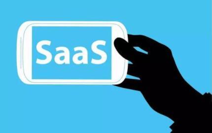 解剖电商SaaS:卖的到底是什么,天花板在哪里